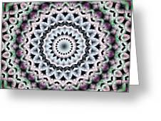 Mandala 40 Greeting Card