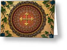 Mandala Armenian Cross Sp Greeting Card by Bedros Awak