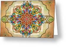 Mandala Birds Sp Greeting Card by Bedros Awak