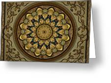 Mandala Earth Shell Sp Greeting Card by Bedros Awak