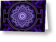 Mandala Hypurplectic Greeting Card