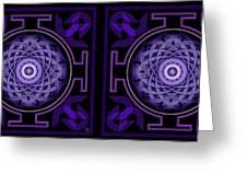 Mandala Hypurplectic - Stereogram Greeting Card