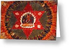 Mandala Naro Khechari Greeting Card