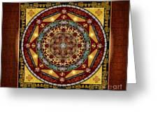 Mandala Oriental Bliss Sp Greeting Card
