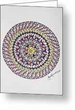 Mandala V Greeting Card