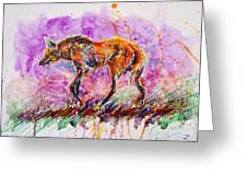 Maned Wolf Greeting Card