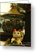 Maneki Neko Japanese Beckoning Money Cat 02 Greeting Card