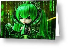 Manga Matrix Greeting Card