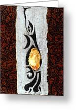 Mango Seed Tribe Greeting Card