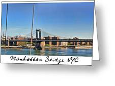 Manhattan Bridge Nyc Greeting Card