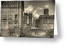 Manhattan Bridge Peeking Through Greeting Card