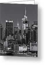Manhattan Twilight Ix Greeting Card by Clarence Holmes