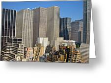 Manhattan Urban Jungle Greeting Card