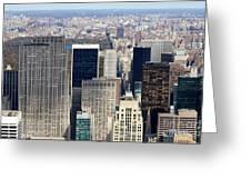 Manhattan View Uptown Greeting Card