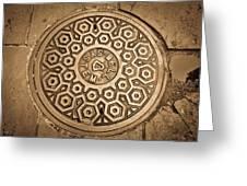 Manhole Mandala Greeting Card