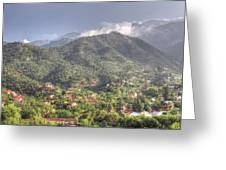 Manitou To The South I Greeting Card