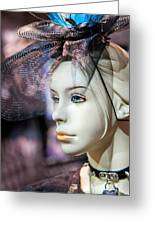 Mannequin 1 Greeting Card