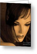 Mannequin Face Greeting Card