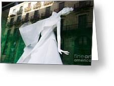 Mannequin In Barcelona Greeting Card