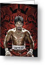 Manny Pacquiao Artwork 1 Greeting Card
