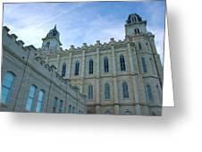 Manti Temple North Greeting Card