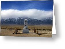 Manzanar National Historic Site Greeting Card