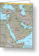 Map - Middle East Greeting Card