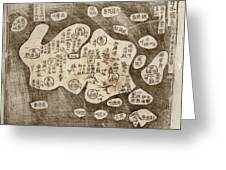 Map Of Japan Greeting Card