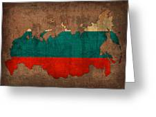 Map Of Russia With Flag Art On Distressed Worn Canvas Greeting Card