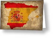Map Of Spain With Flag Art On Distressed Worn Canvas Greeting Card by Design Turnpike