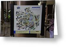 Map Of The Jurong Bird Park Along With A Tourist Greeting Card
