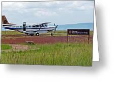 Mara Serena Air Strip Greeting Card