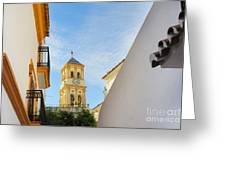 Marbella Old Town Greeting Card