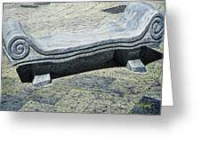 Abstract Marble Bench Greeting Card