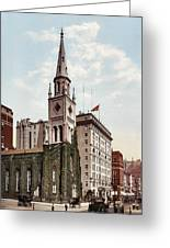 Marble Collegiate Church Holland House New York Greeting Card