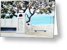 Marble Courtyard Greeting Card