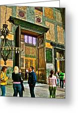 Marble Of Many Colors In Saint Sophia's In Istanbul-turkey Greeting Card