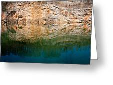 Marble Quarry Greeting Card