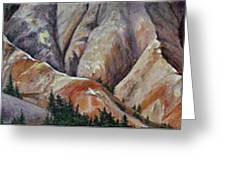 Marble Ridge Greeting Card