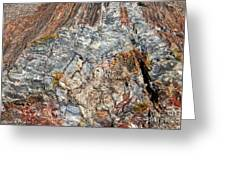 Marbleized Wood Greeting Card