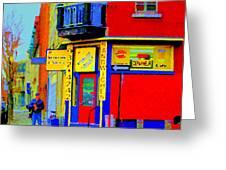 Marche Unique Cafe Sandwich Depanneur Rue St. Jacques St. Henri  Street Scenes Carole Spandau Greeting Card