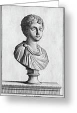 Marcus Annius Verus Greeting Card