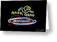 Mardi Gras And Bud Light Greeting Card