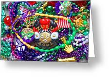 Mardi Gras Beads 1 Greeting Card