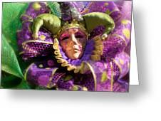 Mardi Gras Decoration Greeting Card