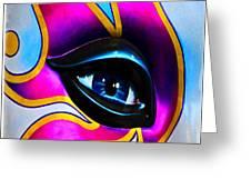 Mardi Gras Eye Greeting Card