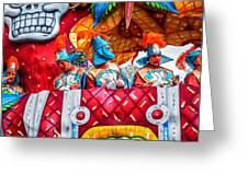 Mardi Gras Float 2 Greeting Card