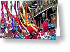 Mardi Gras Marching Parade Greeting Card