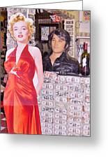 Marilyn Monroe And Elvis Greeting Card