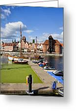Marina And Old Town Of Gdansk Skyline Greeting Card
